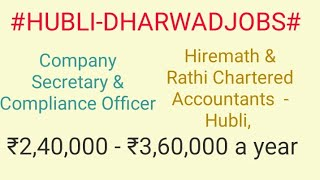 #HUBALIDHARWAD#JOBSnearme|Jobs in HUBALI DHARWAD  For Freshers and Graduates | No experience |