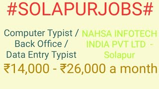#SOLAPUR#JOBSnearme|Jobs in SOLAPUR  For Freshers and Graduates | No experience |