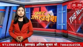 [ Kusinagar ] कुशीनगर के गांव में बीती रात नाबालिग युवती के साथ एक युवक ने किया दुष्कर्म