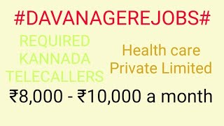 #JOBS#near#me|Jobs in DAVANGERE For Freshers and Graduates | No experience  | Part Time | At Home | video - id 371b949e7436c1 - Veblr Mobile