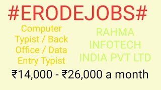#JOBS#near#me|Jobs in ERODE For Freshers and Graduates | No experience | Part Time | At Home |
