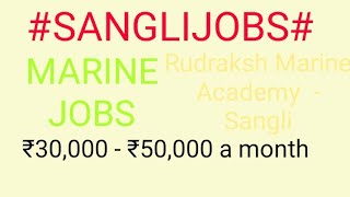 #JOBS#near#me|Jobs in SANGLI For Freshers and Graduates | No experience | Part Time | At Home |