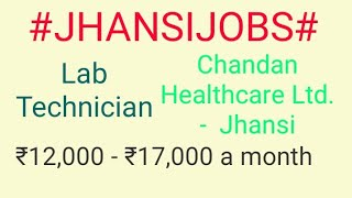 #JOBS#near#me|Jobs in JHANSI For Freshers and Graduates | No experience | Part Time | At Home |