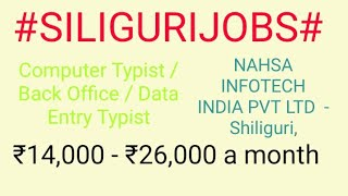 #JOBS#near#me|Jobs in SILIGURI For Freshers and Graduates | No experience | Part Time | At Home |