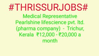 #JOBS#near#me|Jobs in THRISSUR For Freshers and Graduates | No experience | Part Time | At Home |
