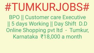 #JOBS#near#me|Jobs in TUMKUR For Freshers and Graduates | No experience | Part Time | At Home |