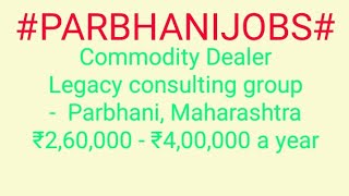#JOBS#near#me Jobs in PARBHANI For Freshers and Graduates   No experience   Part Time   At Home  
