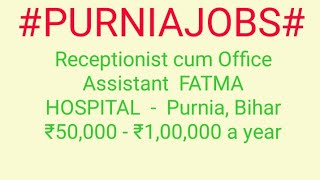 #JOBS#near#me|Jobs in PURNIA For Freshers and Graduates | No experience | Part Time | At Home |