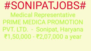 #JOBS#near#me|Jobs in SONIPAT For Freshers and Graduates | No experience | Part Time | At Home |