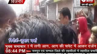 व्यापारियों ने किया साप्ताहिक बंदी का विरोध