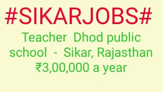 #JOBS#near#me|Jobs in SIKAR For Freshers and Graduates | No experience | Part Time | At Home |