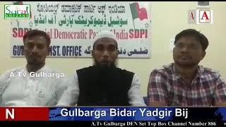 SDPI Gulbarga City Committee Ka Ahem ijlas Munaqeed
