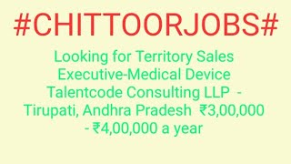 #JOBS#near#me|Jobs in CHITTOOR For Freshers and Graduates | No experience | Part Time | At Home |