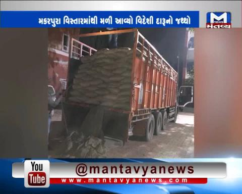 Vadodara: Police caught a truck carrying Liquor
