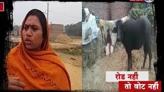 रोड नही तो वाते नही, ग्रामीणों द्वारा किया जा रहा चुनाव बहिस्कार