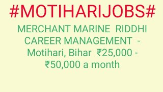 #JOBS#near#me|Jobs in MOTIHARI For Freshers and Graduates | No experience | Part Time | At Home |
