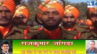 फतेहगढ़ के सिख लाइट रेजीमेन्ट  के  116 सैनिकों को भारतीय सेना में शामिल किया गया
