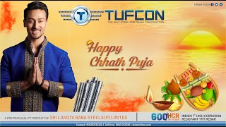 Tiger Shroff wishes Happy  Chhath Puja from the TUFCON TMT 600HCR Family
