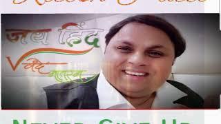 Khwaish nahi hai mujhe mashoor hone ki...written by Harivanshrai Bacchan voice by RITESH PATEL