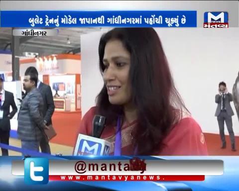 Gandhinagar: Bullet Train simulator at Global Trade Show