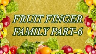 Fruits Finger Family - 6 | Learn Names of Fruits | Fruit Rhymes