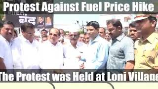 Loni - Congress Protest Against Fuel Price Hike