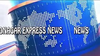अहमदनगर - अहमदनगर ऐक्प्रेस न्यूज प्रोमो