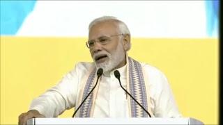 PM Shri Narendra Modi inaugurates Ahmedabad Shopping Festival