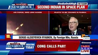 Russia to help India in 2022 space mission: Sergei Alexeyevich Ryabkov, Dy Foreign Min