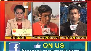 Ram Rahim मामले पर Janta Tv की बड़ी coverage