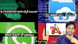 TechNews in telugu 256 : Whatsapp divorce,paytm zomato, Android Q,fortnite,Whatsapp,survival game