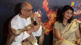 Gopi Gawaiya Bagha Bajaiya Movie Trailer Launch With Gulzaar Sahaab