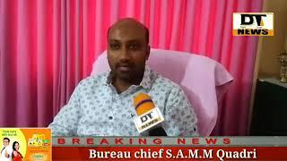 Hajj 2019 | Telangana Hajj Committee | Chairman | Masi Ullah | Exclusive Interview with DT News