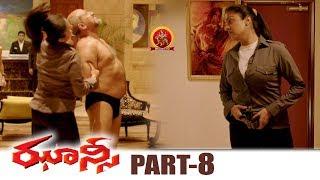 Jhansi Full Movie Part 8 - Jyothika, GV Prakash - Latest Telugu Full Movies - Bala