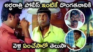 అర్ధరాత్రి పోలీస్ ఇంటికే దొంగతనానికి వెళ్లి ఏం చేసారో తెలుసా - Latest Telugu Movie Scenes - Vadivelu