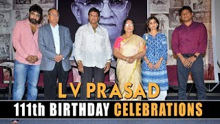 LV Prasad 111th Birthday Celebration | Balakrishna, Yvs Chowdary, Ramesh Prasad
