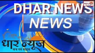 मनावर सिंघाना में हीरालाल अलावा द्वारा कर्ज माफ़ी योजना का शुभारंभ किया