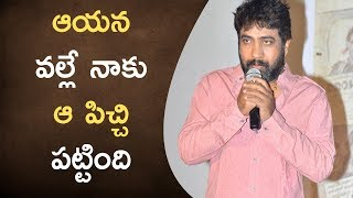Y.V.S.Chowdary Speech At LV Prasad 111th Birthday Celebration | Balakrishna, Yvs Chowdary