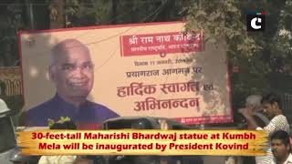Kumbh Mela 2019: Muslim man lights up Hindu akhadas