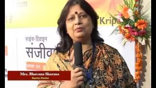 Maha Medha Kriya