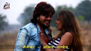 Vishal Gagan (2019) सुपरहिट VIDEO SONG -Pyar Schooliya Ke - Bhojpuri Song