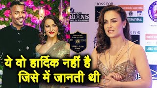 Eli Avram Reaction On Ex Boyfriend Hardik Pandya Comment Controversy | Koffee With Karan