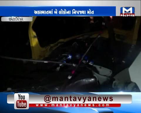 Chhota Udaipur: 2 dead, 8 injured in accident between Car & Rickshaw