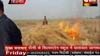 रावली गंगा क्षेत्र में हज़ारो बीघा भूमि को कब्ज़ामुक्त कराया गया