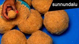 sunnundalu recipe I how to make sunnundalu I Tasty Tej I RECTV INDIA
