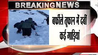 10 missing after avalanche hits Khardung La in Ladakh, rescue operation underway