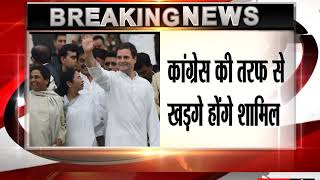 Rahul Gandhi backs Mamata Banerjee rally- Hope we send a powerful message together