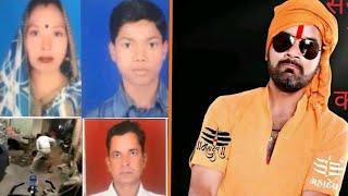 दिल्ली के ख्याला में हिन्दू परिवार पर चाकुओं से हमला करके हत्या किए जाने पर दीपक शर्मा लाइव