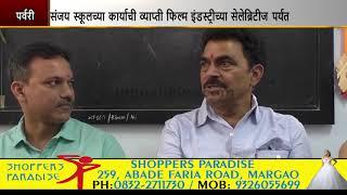 Marathi Actor Sayaji Shinde Visits Sanjay School, Applauds The Management