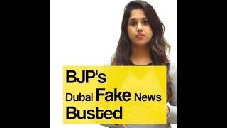 BJP's Dubai Fake News Busted